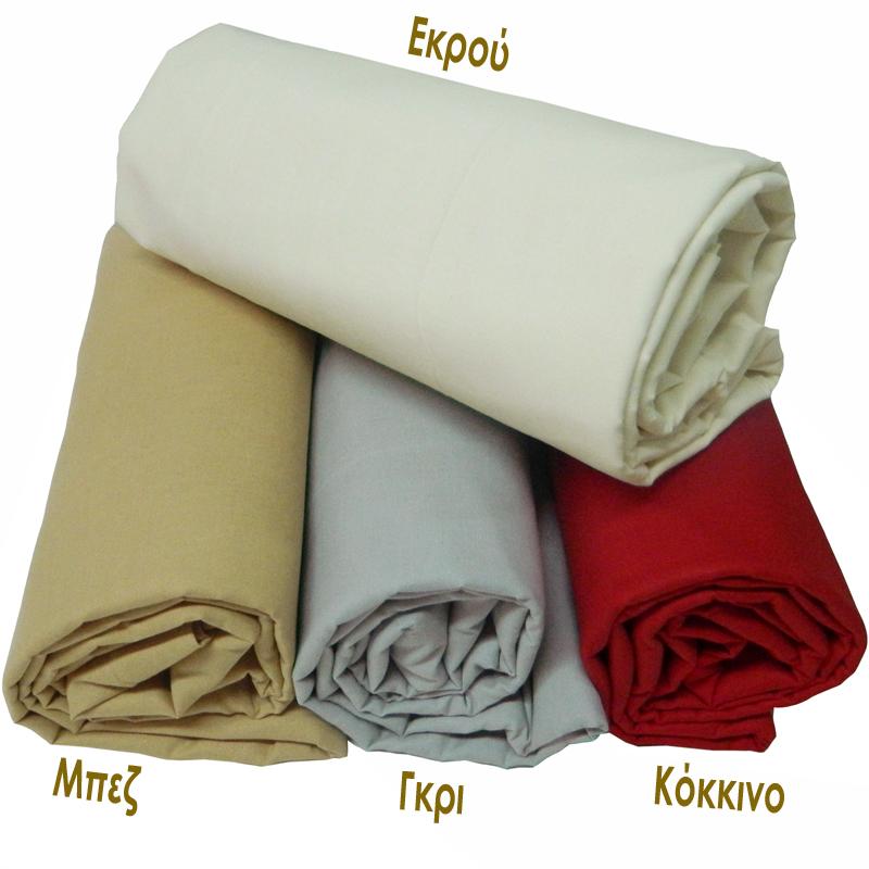 Σετ Σεντόνια Βαμβακερά Μιράντα σε 4 χρώματα 475df3d1db8